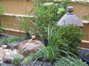 Tea Garden at Washin'An